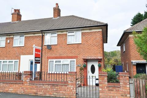 3 bedroom townhouse for sale - Brinklow Road, Weoley Castle, Birmingham, B29
