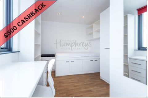 Studio to rent - Ruby+ Suite, SO14, 8am-8pm Viewings