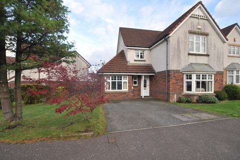 4 bedroom detached house for sale - Priorwood Road, Newton Mearns, Glasgow, G77