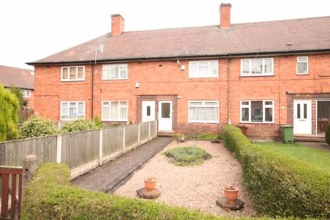 2 bedroom semi-detached house to rent - *£92pppp* Abbey Bridge, Lenton, Nottingham