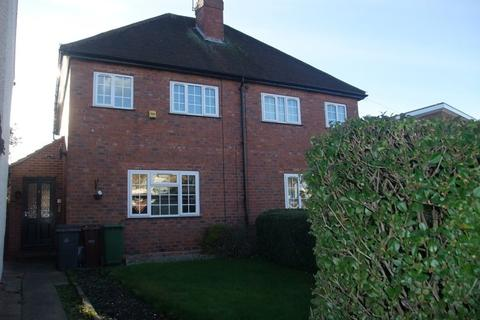 3 bedroom semi-detached house to rent - Tettenhall Wood, Wolverhampton