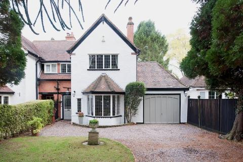 3 bedroom semi-detached house for sale - Rosemary Hill Road, Four Oaks