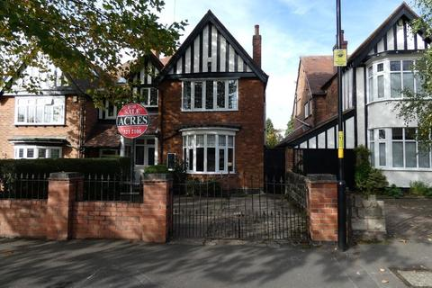 4 bedroom semi-detached house for sale - Frederick Road, Sutton Coldfield