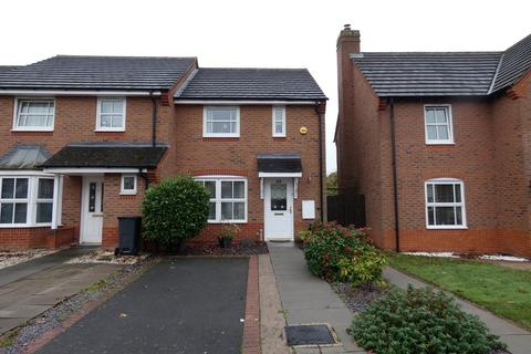 2 bedroom end of terrace house for sale - Plantation Drive, Sutton Coldfield