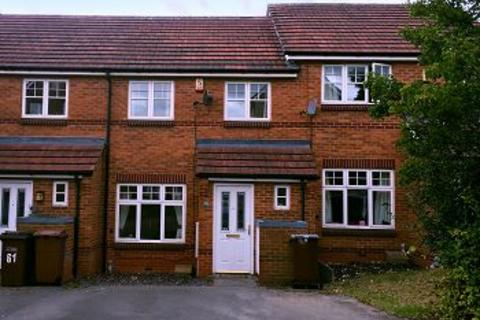 3 bedroom terraced house for sale - Sheridan Way, Nottingham, NG5 1QH