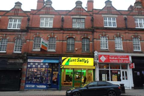 1 bedroom flat to rent - wolverhampton WV1