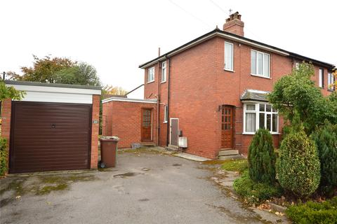 2 bedroom semi-detached house for sale - Lynnfield Gardens, Scholes, Leeds, West Yorkshire