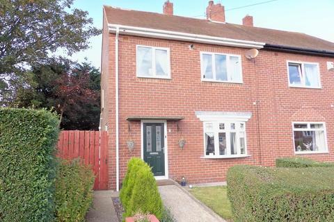 3 bedroom semi-detached house for sale - Norfolk Road, Marsden, South Shields, Tyne and Wear, NE34 7JW