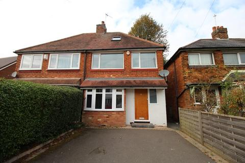 3 bedroom semi-detached house for sale - Clinton Road, Shirley, Solihull