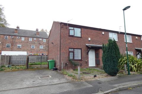 2 bedroom end of terrace house for sale - Elmore Court, Nottingham, NG7