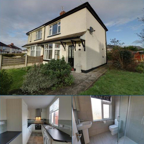 2 bedroom semi-detached house to rent - 18 Peartree Avenue, Crewe