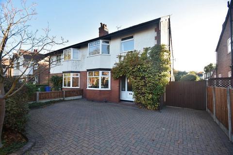 4 bedroom semi-detached house for sale - Marsland Road, Sale