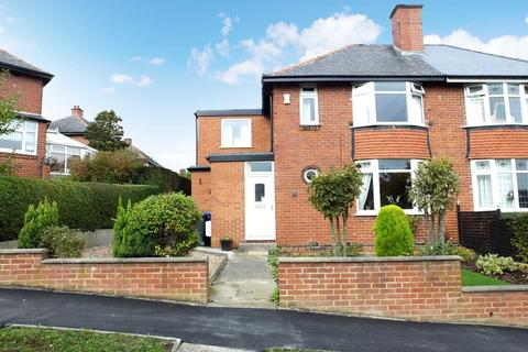 4 bedroom semi-detached house for sale - Thorpe House Road, Norton Lees, Sheffield, S8 9NT