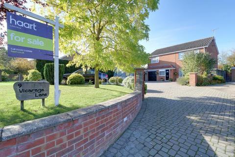 4 bedroom detached house for sale - Vicarage Lane, Carlton-le-Moorland