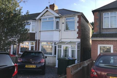 3 bedroom end of terrace house for sale - Roland Avenue, Holbrooks, Coventry
