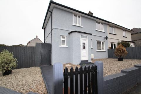 3 bedroom semi-detached house for sale - Meadow Park, Plymstock, Plymouth