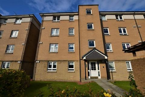 2 bedroom flat to rent - Whitelaw Gardens, Bishopbriggs, GLASGOW, Lanarkshire, G64