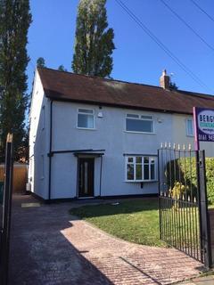 4 bedroom end of terrace house for sale - Goodridge Avenue, Manchester, M22