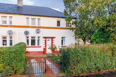 2 bedroom flat for sale - 10 Moorhill Crescent, Newton Mearns, G77 6BN