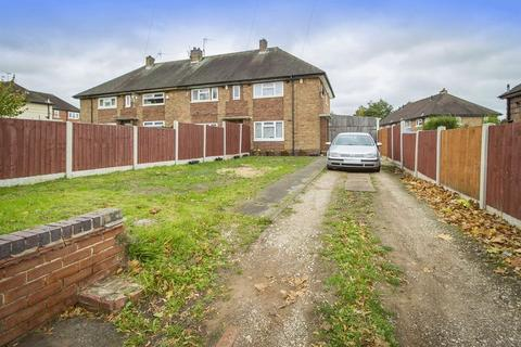2 bedroom end of terrace house for sale - WILTSHIRE ROAD, CHADDESDEN