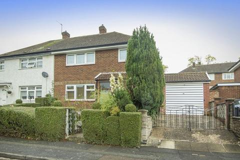 3 bedroom semi-detached house for sale - NEWHAVEN ROAD, CHADDESDEN