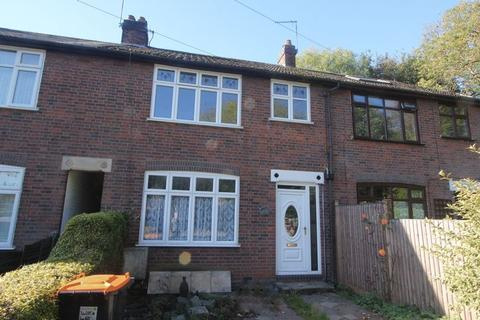 3 bedroom terraced house to rent - Three Bed In Caddington