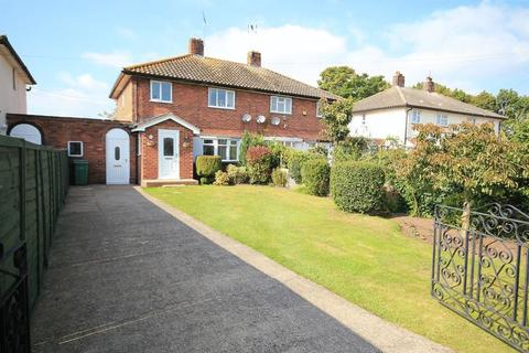 3 bedroom semi-detached house for sale - Manor Place, Higher Heath