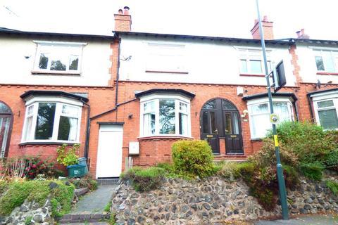 2 bedroom terraced house to rent - Vicarage Road, Harborne, Birmingham, B17 0SP