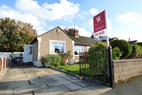 2 bedroom semi-detached bungalow for sale - Acre Drive, Eccleshill, Bradford, BD2