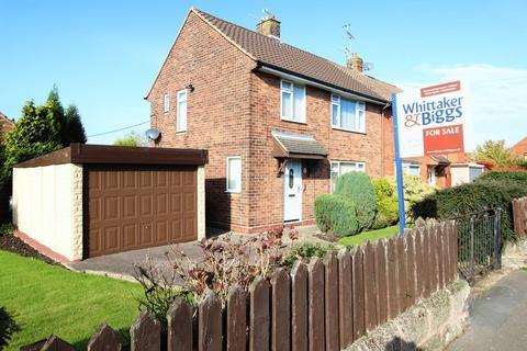 3 bedroom semi-detached house for sale - Church Road Biddulph, Staffordshire ST8 6LX