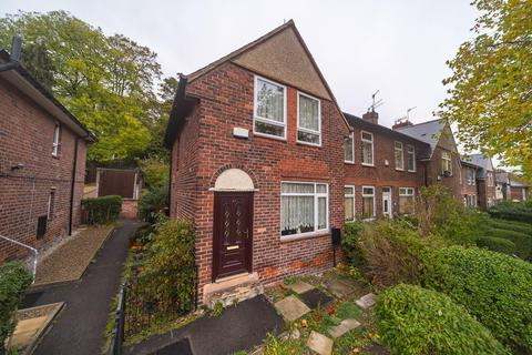 2 bedroom end of terrace house for sale - Stubbin Lane, Sheffield S5