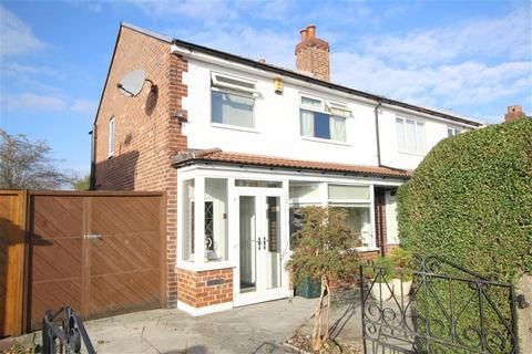 3 bedroom semi-detached house for sale - St Werburghs Road, Chorlton