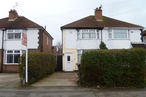 2 bedroom semi-detached house to rent - Carrfield Avenue