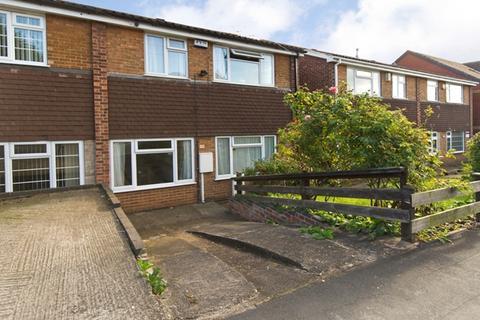 4 bedroom semi-detached house to rent - Allenfield Court, Park Road, Lenton, Nottingham