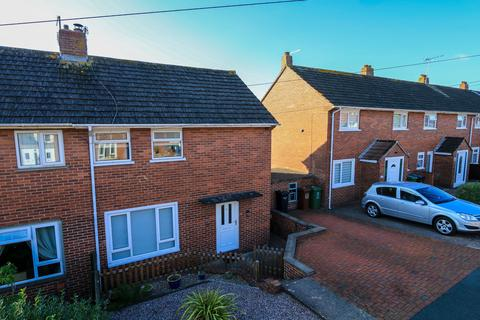 2 bedroom semi-detached house for sale - Hillyfield Road, Exeter