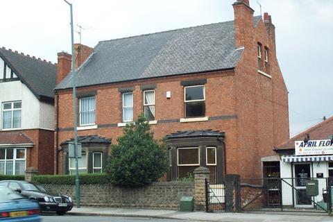 4 bedroom semi-detached house to rent - Highbury Road, Bulwell, Nottingham