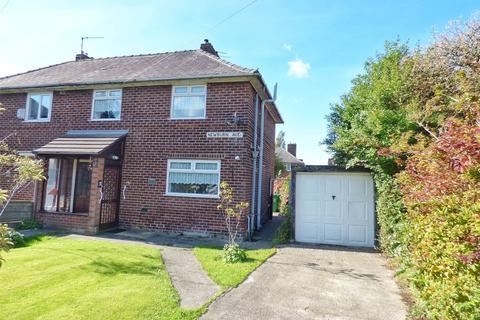 3 bedroom semi-detached house for sale - Newburn Avenue, Blackley, Manchester, M9