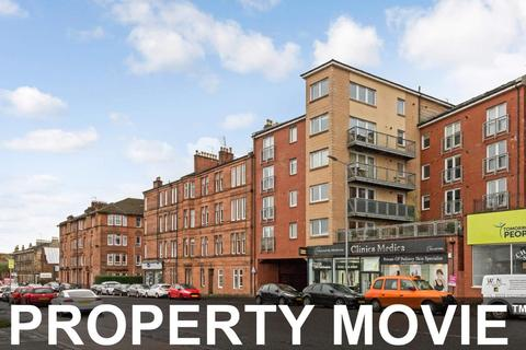 1 bedroom apartment for sale - 49 Crow Road, Partick, Glasgow, G11 7SH