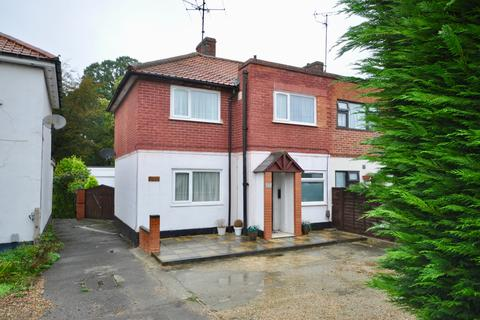 3 bedroom semi-detached house for sale - Shepherds Hill, Earley, Reading, RG6 1BB