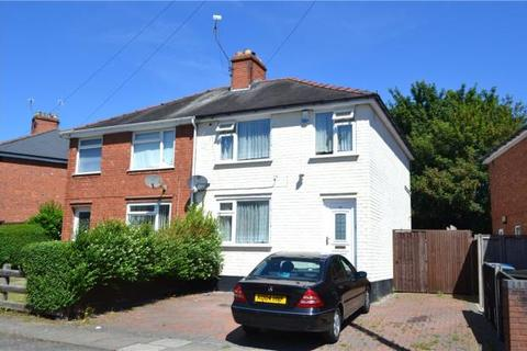 3 bedroom semi-detached house for sale - Dame Agnes Grove, Bell Green, Coventry, West Midlands