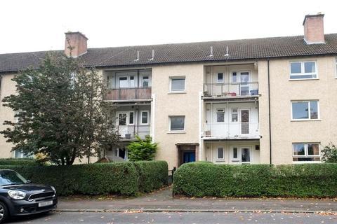 2 bedroom flat for sale - 14E Telford Drive, Edinburgh, EH4 2NH