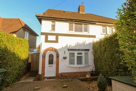 3 bedroom semi-detached house for sale - Well Road, Barnet