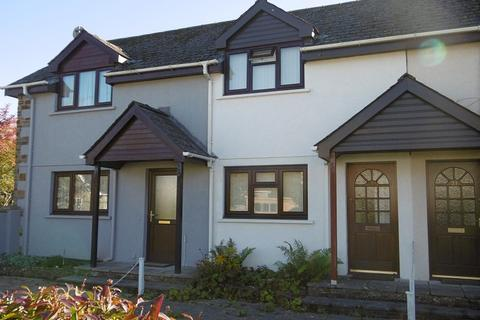 2 bedroom terraced house for sale - Parc Cawdor, Ffairfach, Llandeilo, Carmarthenshire.