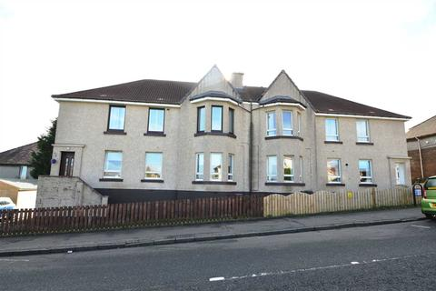 4 bedroom apartment for sale - Gartleahill, Airdrie