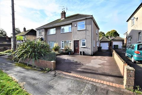 3 bedroom semi-detached house for sale - Heol Erwin , Rhiwbina, Cardiff. CF14 6QP