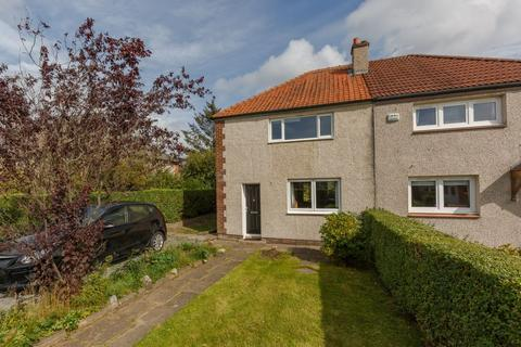 3 bedroom semi-detached house for sale - 7 Findlay Grove, Edinburgh, EH7 6HF