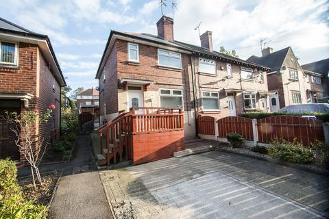 2 bedroom end of terrace house for sale - Piper Close, Sheffield