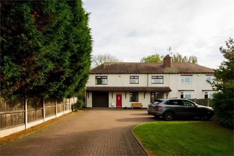 4 bedroom semi-detached house for sale - Cannock Road, Westcroft, WOLVERHAMPTON, Staffordshire