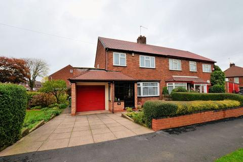 3 bedroom semi-detached house for sale - Summerfields Avenue, Halesowen