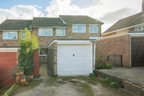 3 bedroom terraced house for sale - ALMA HEIGHTS, MICKLEOVER